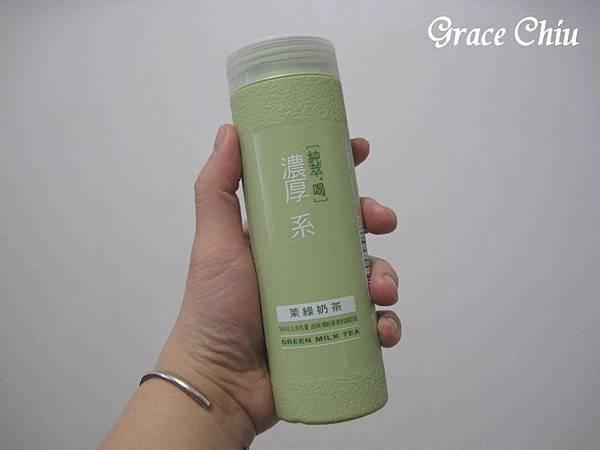 純萃喝濃厚系茉綠奶茶