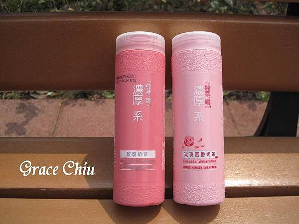 純萃喝濃厚系玫瑰奶茶/蜜香玫瑰奶茶