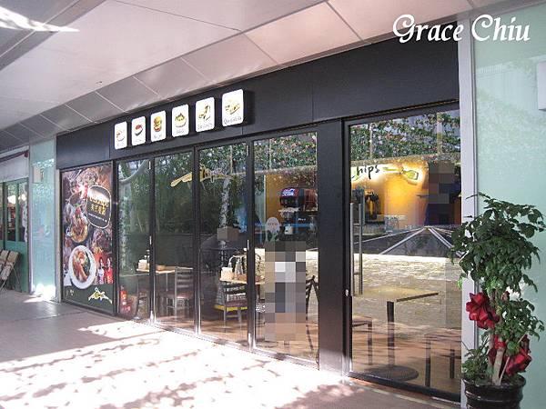 the chips 美式餐廳(板橋車站店) GlobalMall環球購物中心 新北美式 新北漢堡