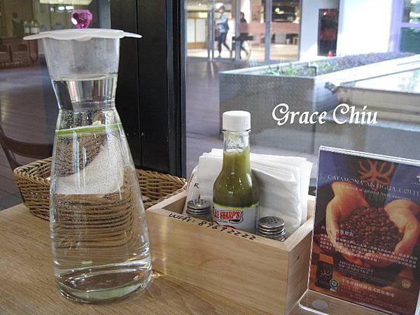 青哈瓦那辣椒沙司(辣) the chips 美式餐廳(板橋車站店) GlobalMall環球購物中心 新北美式 新北漢堡