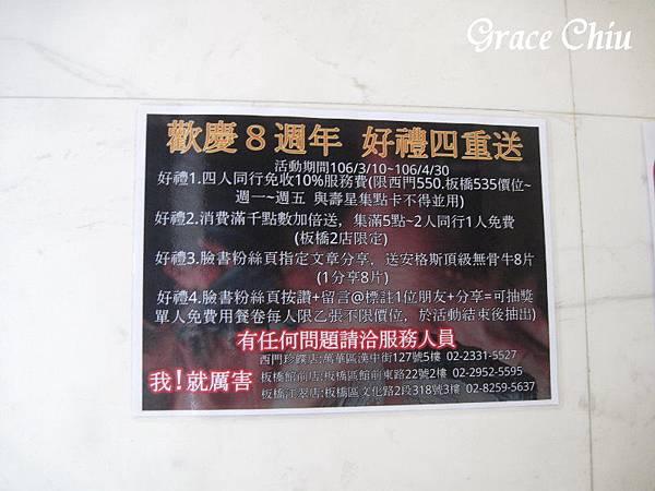 我就厲害(西門店) 捷運西門站 捷運美食 西門町燒烤 台北好吃燒烤