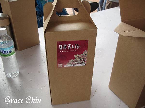 甕藏春之梅 醃脆梅 鶯歌陶瓷博物館 鶯歌陶博館 梅甕 陶罐