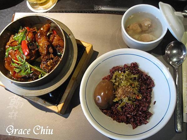 三杯雞風味餐 翰林茶館(台北微風車站店)  珍珠奶茶 泡沫紅茶 簡餐 火鍋