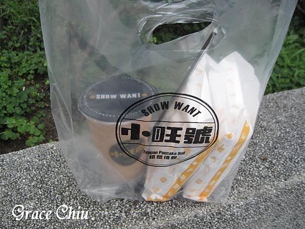 小旺號 鐵板捲餅 鐵板吐司 扶旺號相關 小旺號北車舖 台北車站早餐