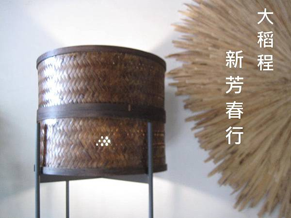 新芳春行 大稻埕 茶行古蹟 台北市古蹟