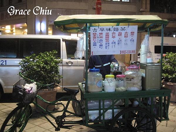 麵茶車 古早味 迪化街 大稻埕 永樂市場