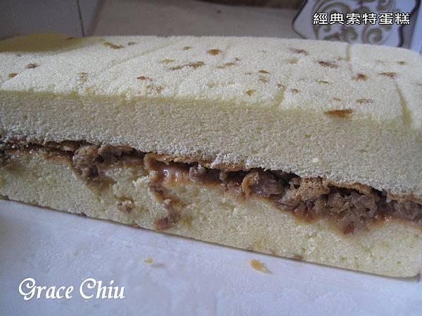 台中大龍家鹹蛋糕 台中鹹蛋糕 經典索特蛋糕