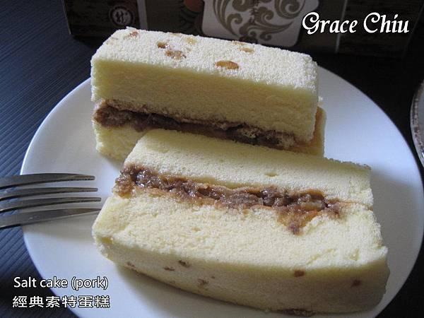 鹹蛋糕 大龍家風味蛋糕店 台中鹹蛋糕