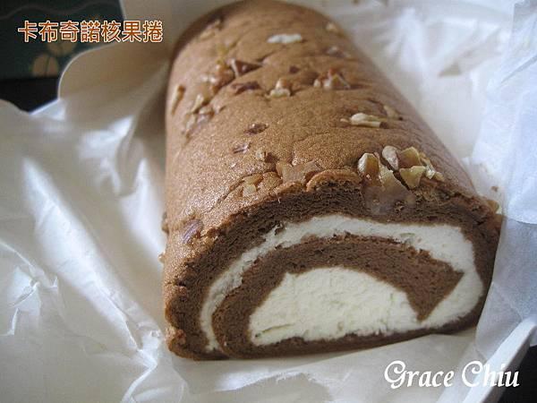 大龍家風味蛋糕店 卡布奇諾核果捲 台中鹹蛋糕 咖啡捲