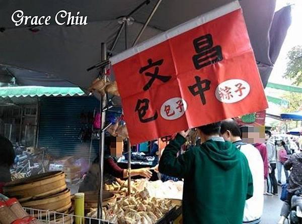 台北文昌宮前側邊賣包子及粽子的小攤