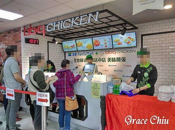 bb.q CHICKEN 全家店中店 捷運府中站