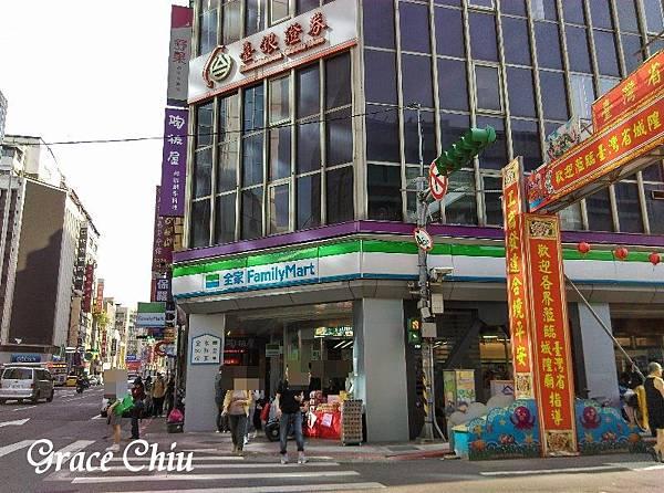 全家科技概念店 重慶南路 科技商務