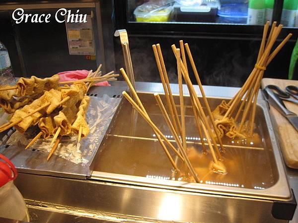 韓國小吃 魚板