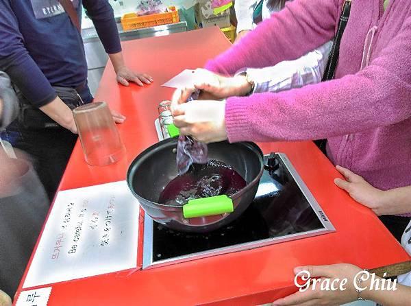 산머루농원 韓國山葡萄農園  葡萄果醬製作體驗