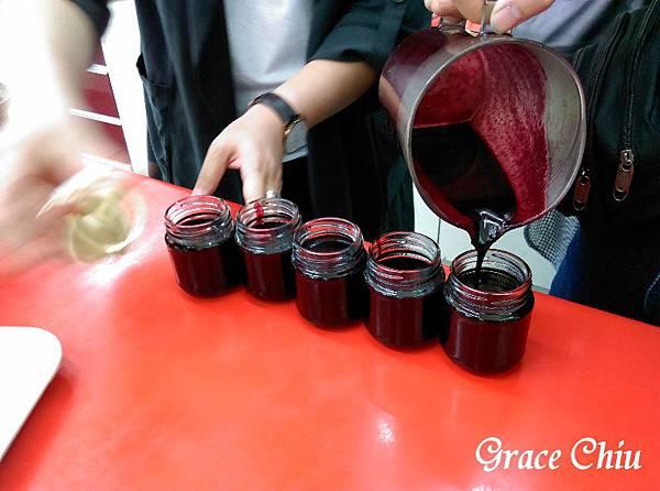 葡萄果醬製作體驗 산머루농원 韓國山葡萄農園
