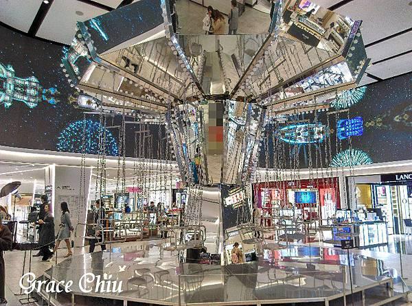 韓際新世界免稅店 신세계 면세점 Shinsegae Duty Free