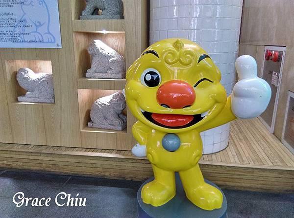 獬豸 해치 HAECHI 首爾吉祥物
