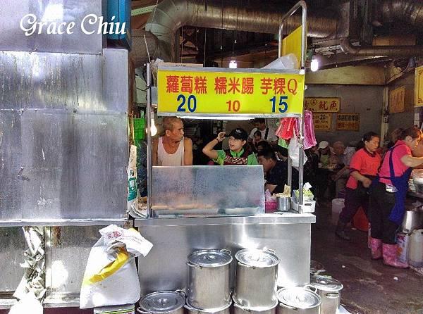 板橋小吃 生炒魷魚 炸物 黃石市場 板橋美食