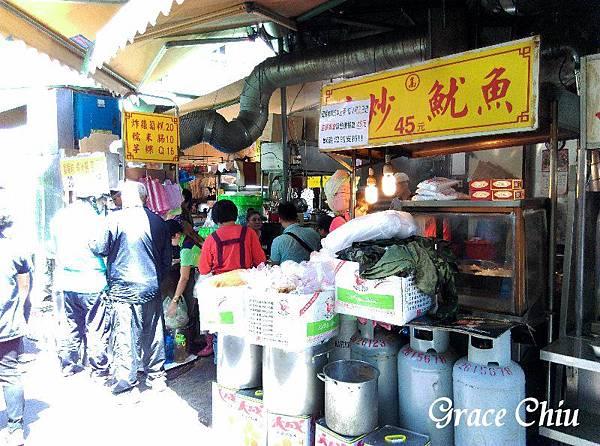 黃石市場 板橋美食 板橋小吃 生炒魷魚 炸物