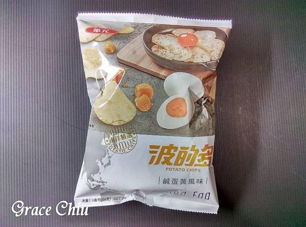 波的多洋芋片 華元食品 鹹蛋黃風味