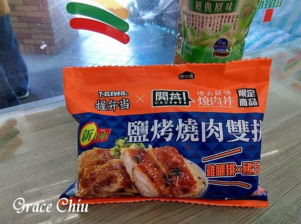 7-11開丼握便當 鹽烤燒肉雙拼 雞腿排 豬五花