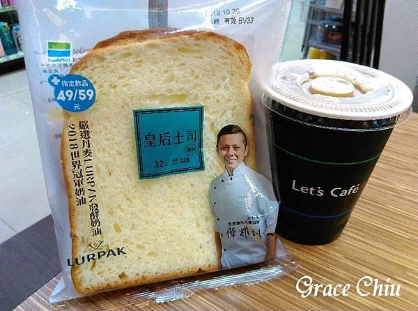 全家麵包 皇后土司 雙色地瓜 冠軍麵包 陳耀訓