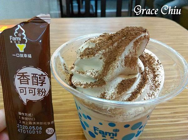全家 提拉米蘇霜淇淋 超商霜淇淋 超商冰淇淋