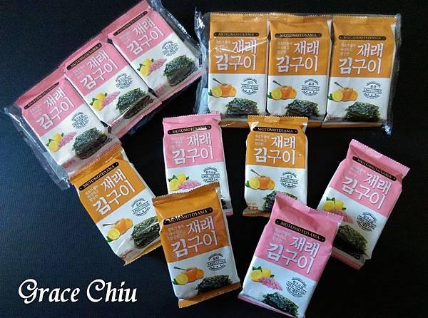 MOTOMOTOYAMA朝鮮海苔 檸檬玫瑰鹽風味 柚香風味