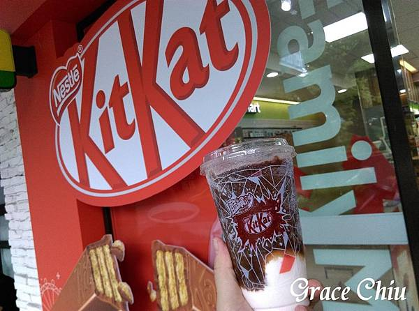 KitKat酷繽沙 國父紀念館店 KitKat主題店