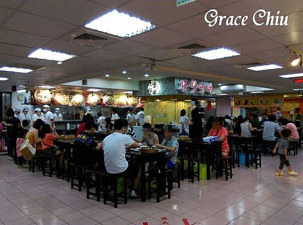 紫琳蒸餃館 頂好名店城 東區美食