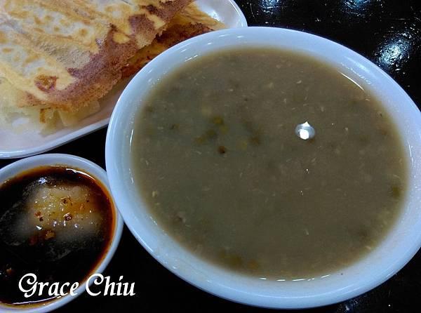 紫琳蒸餃館 冰綠豆粥 夏季限定 頂好名店城 東區美食