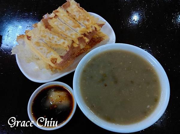 冰綠豆粥 夏季限定 紫琳蒸餃館 頂好名店城 東區美食 台北中式小吃