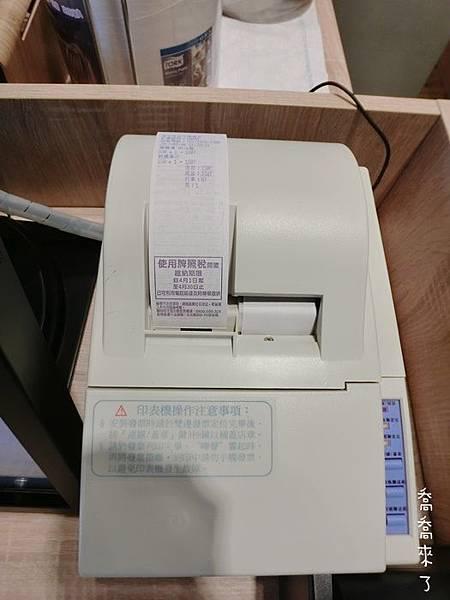 CIMG0067.JPG