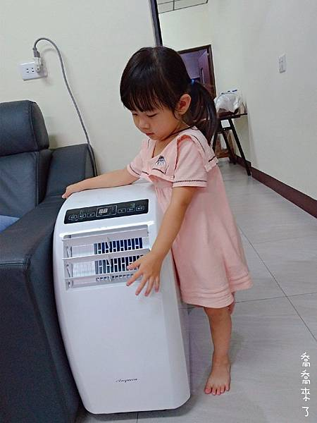 20180802安晴移動式空調_180801_0028.jpg