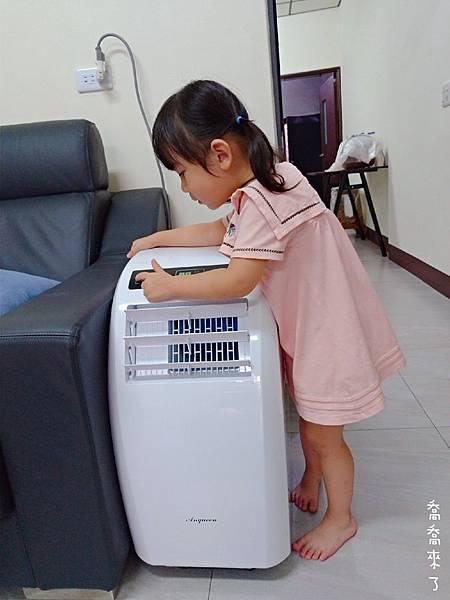 20180802安晴移動式空調_180801_0027.jpg