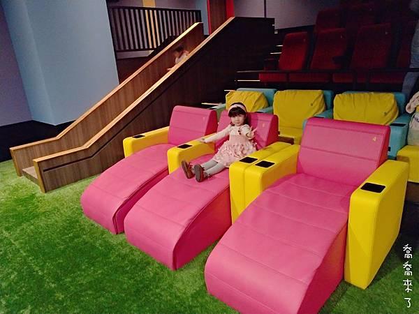 P_20190118_145626_mh1547825004004台中in89豪華影城boomboom親子影廳親子電影院.jpg