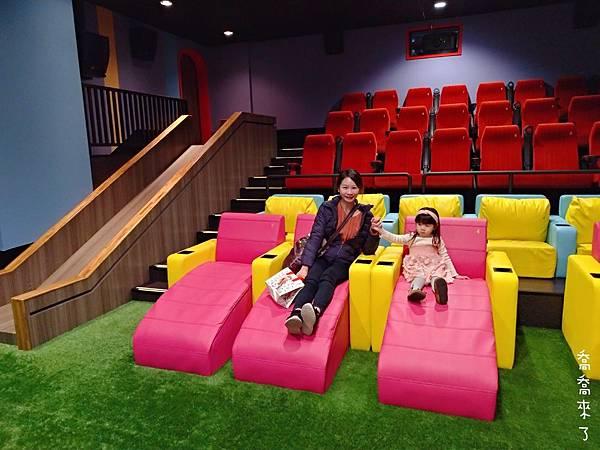 P_20190118_170121_mr1547825676288台中in89豪華影城boomboom親子影廳親子電影院.jpg