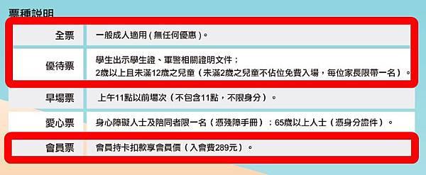02台中in89豪華影城boomboom親子影廳親子電影院.jpg