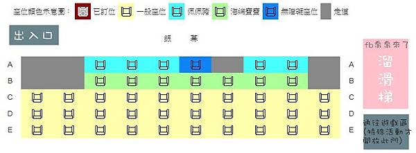 04台中in89豪華影城boomboom親子影廳親子電影院.jpg