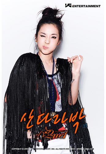 2NE1-Dara.jpg