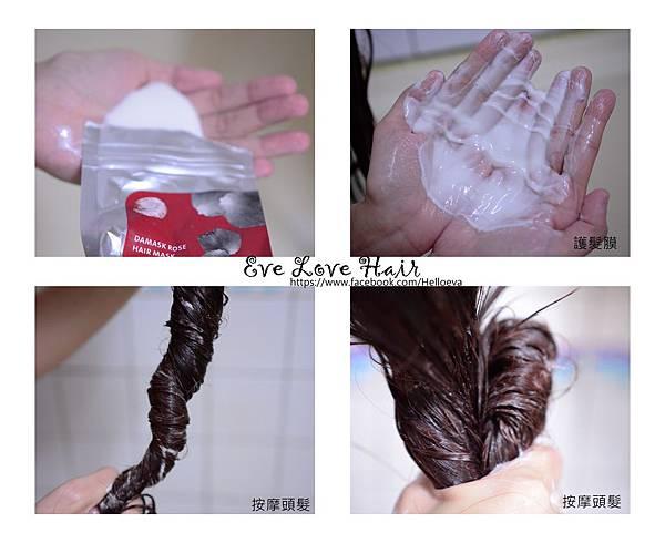 cats髮膜