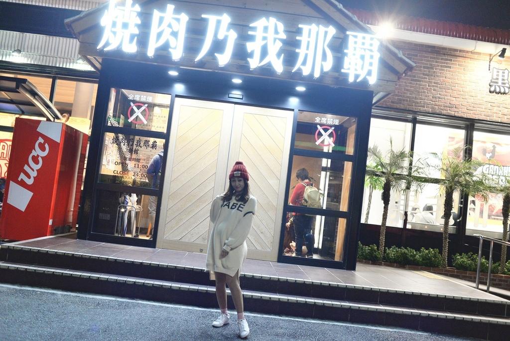 DSC_9433_副本