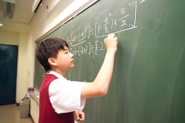 中學數學課