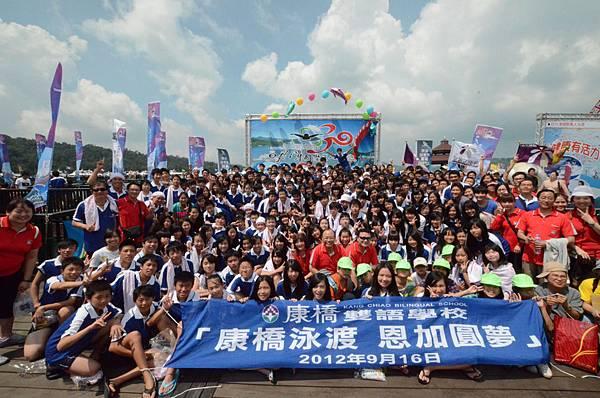 康橋9年級生泳渡日月潭,圓夢恩加