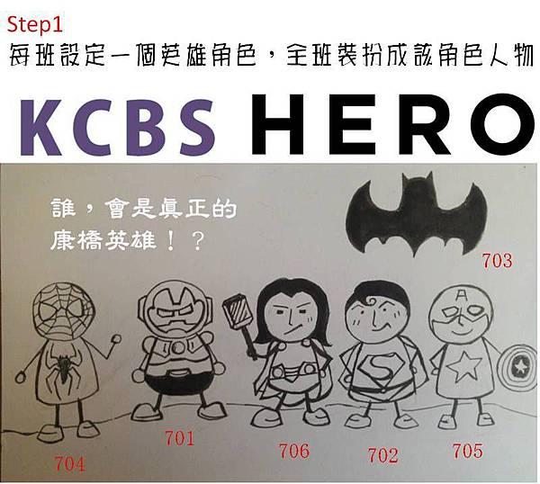 KCBS HERO
