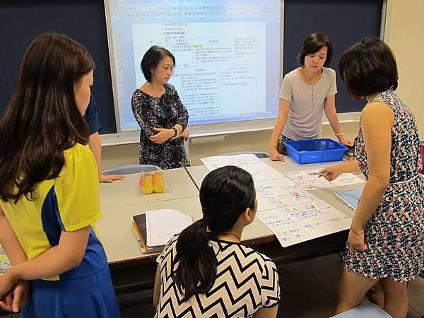 教學共同備課討論