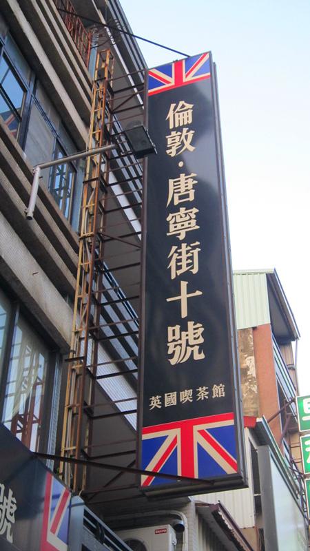 IMG_3729_副本