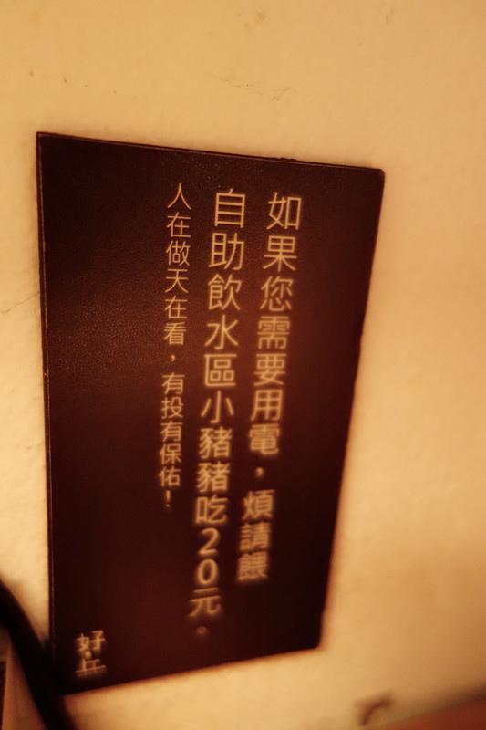 DSC02018_副本