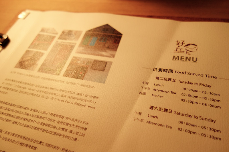 DSC02017_副本