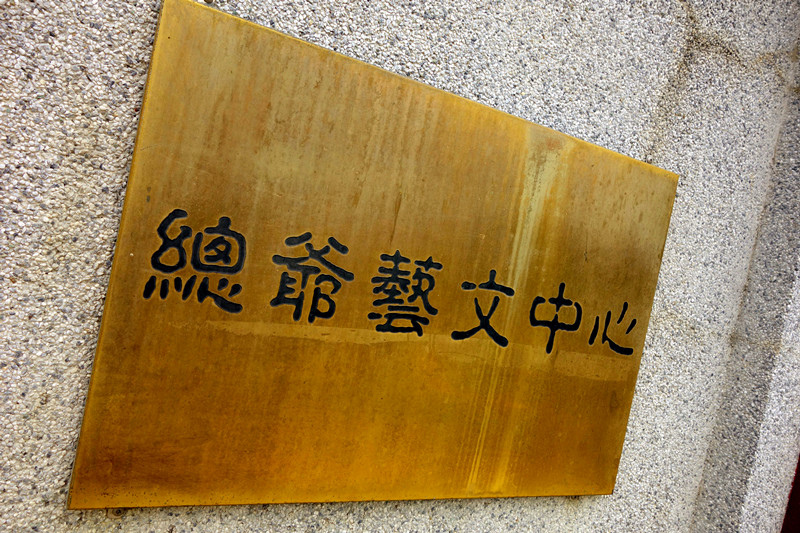 DSC02441_副本